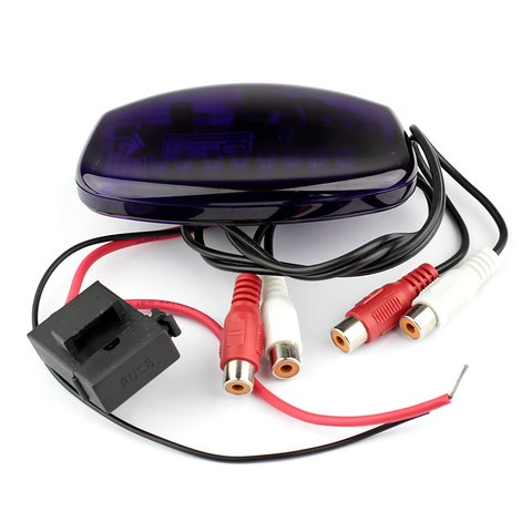 Car IR Transmitter for Wireless Headphones