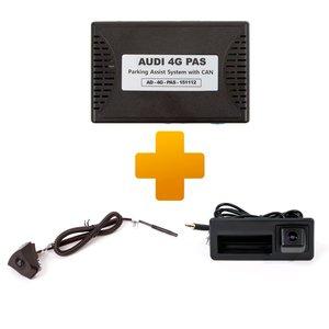 Комплект для подключения камеры заднего и переднего вида в Audi A3