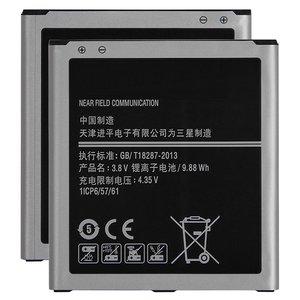 Battery EB-BG530BBC Samsung J250 Galaxy J2 (2018), J320 Galaxy J3 (2016),  J500 Galaxy J5, ((Li-ion 3 8V 2600mAh))