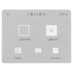 BGA Stencil S5019 for Samsung I9500 Galaxy S4 Cell Phone, (5 in 1)
