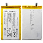Battery BL244 compatible with Lenovo Vibe P1, (Li-Polymer, 3.8 V, 5000 mAh)