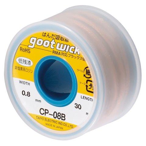 Desoldering Wick Goot CP 08B